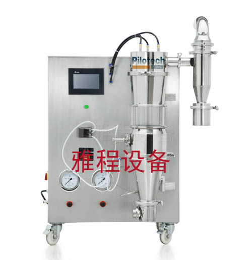 laboratory spray granulator
